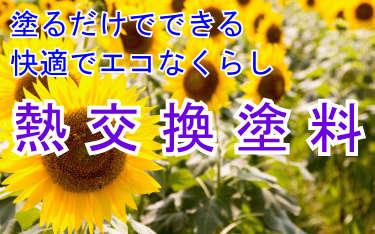 netsuko_small